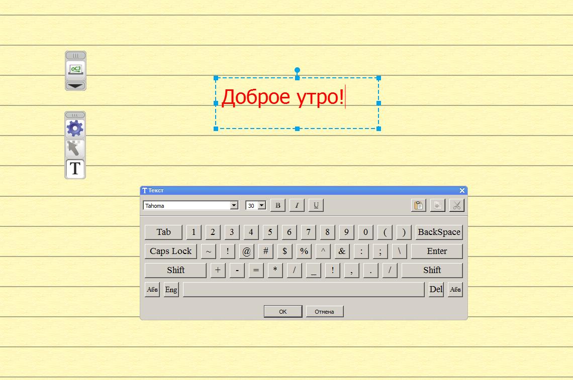 Интерактивная доска Classic Solution CS-IR-85ten