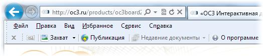 Установка веб-расширения. Шаг 6